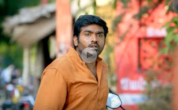 Rekka – Official Teaser   Vijay Sethupathi, Lakshmi Menon   D. Imman