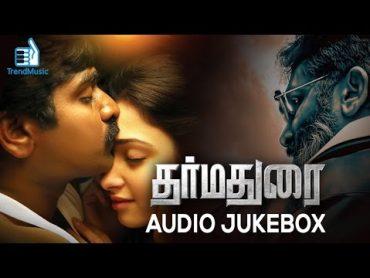 Dharmadurai Audio Jukebox   Vijay Sethupathi, Tamannaah   Yuvan Shankar Raja