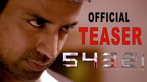 54321 Official Trailer | New Tamil Movie | Joshua Sridhar