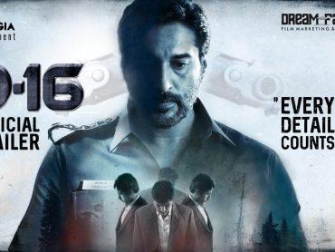 Dhuruvangal Pathinaaru – D16   Official Trailer w/eng subs  Rahman   Karthick Naren