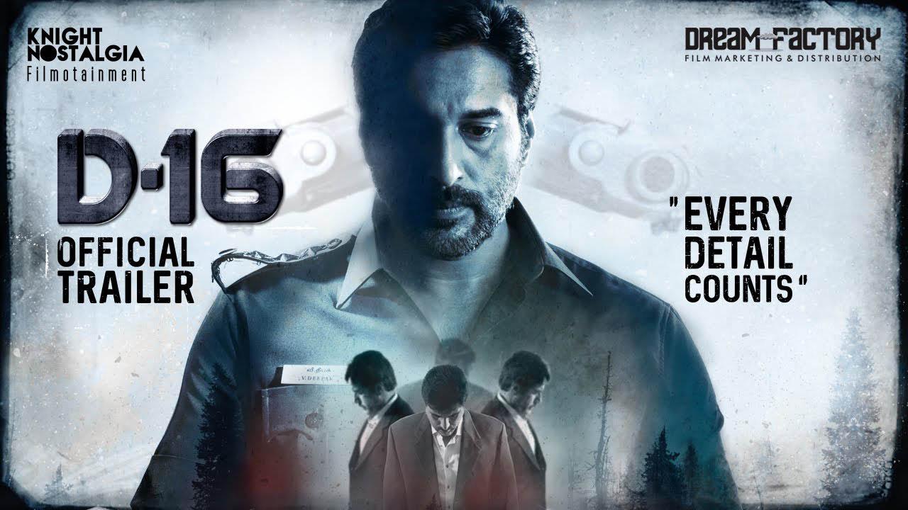 Dhuruvangal Pathinaaru – D16 | Official Trailer w/eng subs| Rahman | Karthick Naren