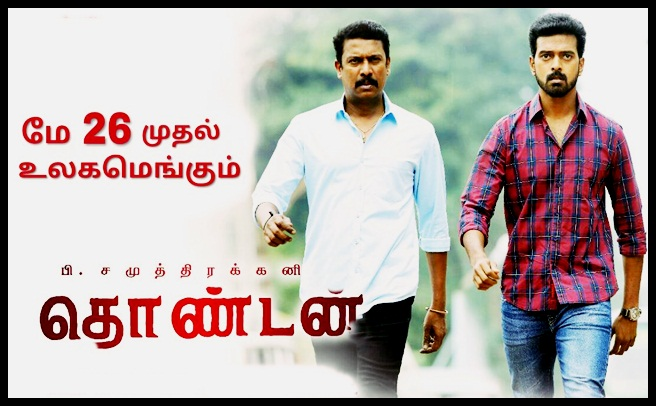 Image result for thondanTamil Movie Images