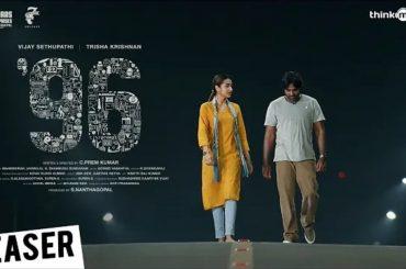 """விஜய் சேதுபது மற்றும் த்ரிஷா நடிக்கும் """"96"""" படத்தின் டிசர்"""