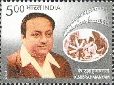 இயக்குனர் கே. சுப்பிரமணியம் பிறந்த தின பதிவு