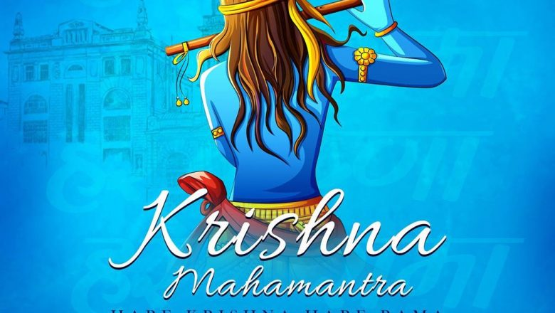 A new mantra to be released on Janmashtami titled 'Krishna Mahamantra' by Jackky Bhagnani and Jjust music poster out now