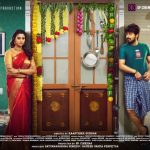 Title, first look, and motion poster of Actor Harish Kalyan's next Oh Manapenne