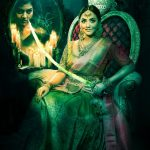 தாதா 87 பட இயக்குனர் விஜய் ஸ்ரீ ஜி இயக்கும் புதிய படம் 'பவுடர்'