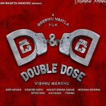 Vishnu Manchu, Sreenu Vaitla's D & D Announced With Title Poster