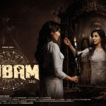 KJR Studios' next is a thriller titled 'Rubam'