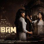 KJR Studios' next is a thriller titled 'Rubam'