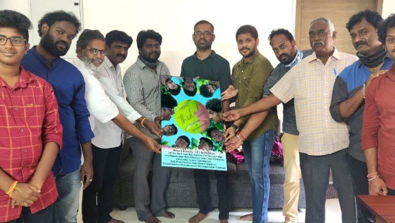 'திடல்' படத்தின் பர்ஸ்ட் லுக்கை :ராட்சசன்' ராம்குமார் வெளியிட்டார்!